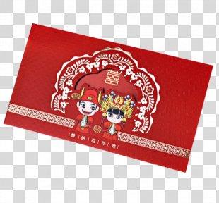 Wedding Invitation Marriage Convite - Wedding Supplies Wedding Invitation Card PNG