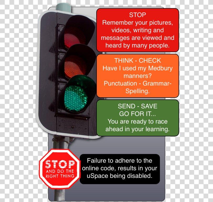 Traffic Light Антиплагиат, Traffic Light PNG