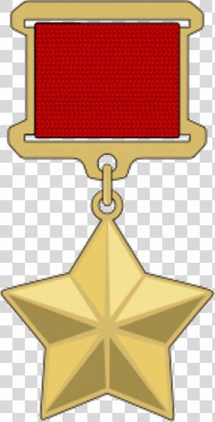 Russian Soviet Federative Socialist Republic Republics Of The Soviet Union Second World War Hero Of The Soviet Union Gold Star - Medal PNG
