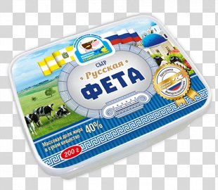 Milk Cheese Feta Dairy Products Cream - Milk PNG