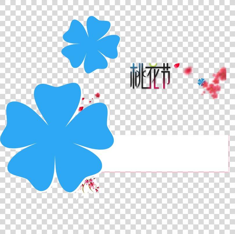 Peach Blossom Download Clip Art, Peach Blossom Festival,flowers PNG