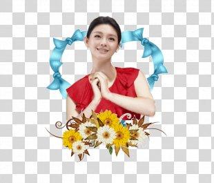 Picture Frames Flower Frame Image Floral Design - Best Holiday Wishes PNG