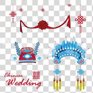 Wedding Invitation Marriage Illustration - Traditional Wedding Theme Illustration PNG