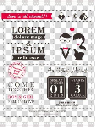 Wedding Invitation Save The Date Illustration - Creative WordArt Wedding Invitation Card Vector Material PNG