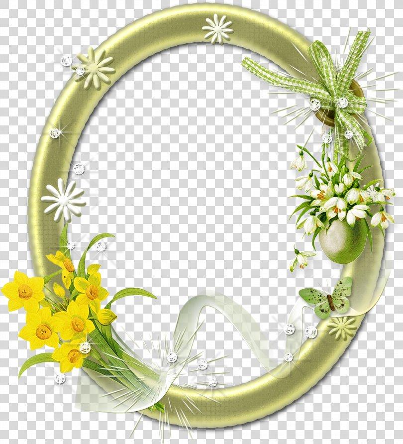 Picture Frames Clip Art Borders And Frames Flower Frame, Summer Sale Frame Fsv Mainz PNG, Free Download
