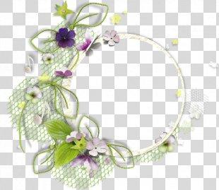 Computer Cluster Picture Frames Flower - Title Frame PNG