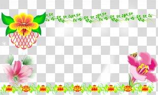 Floral Design Plant - Floral Plant Border Vector PNG