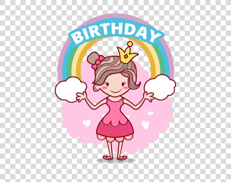 Clip Art Illustration Happy Birthday Vector Graphics, с днем рождения PNG