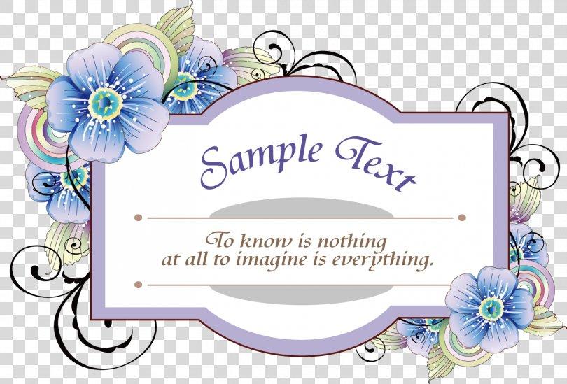 Computer Software Clip Art, Decorative Pattern Text Box PNG