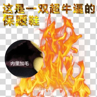 Light Fire Flame - Round Plus Thick Velvet Pull Creative Flame Free PNG