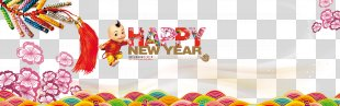 China Graphic Design Poster Illustration - New Year Poster PNG