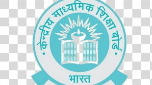 Central Board Of Secondary Education CBSE Exam, Class 10 National Eligibility Test (NET) Central Teacher Eligibility Test (CTET) CBSE Exam, Class 12 - Exam Schedule PNG