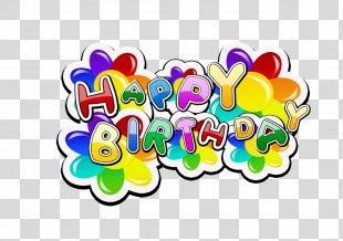 Birthday Cake Happy Birthday To You Clip Art - Happy Birthday Decorative Pattern PNG