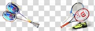 Badminton Racket Shuttlecock - Badminton PNG