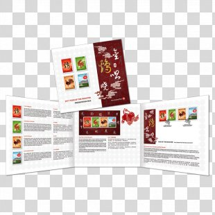 Rooster Postage Stamps Presentation Pack Chinese Zodiac - Rooster PNG