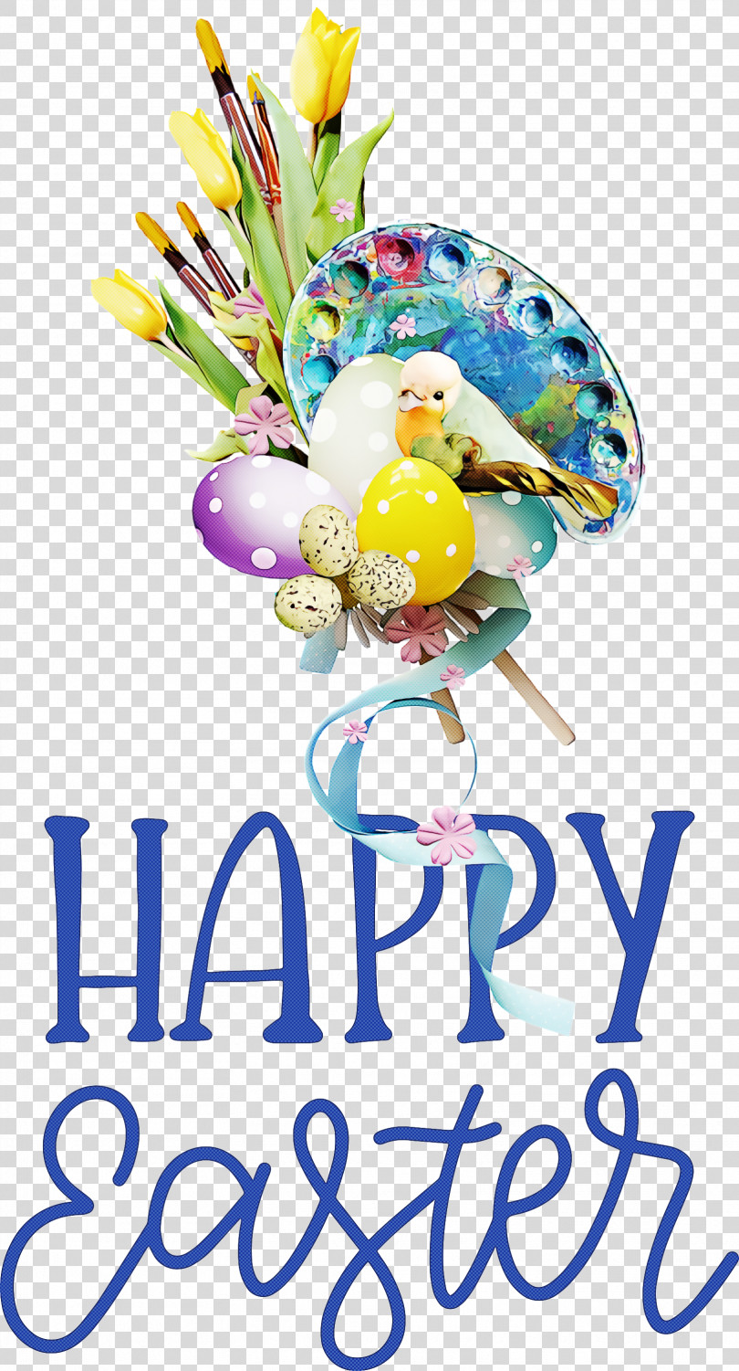 Happy Easter PNG