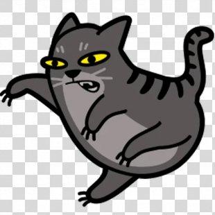 Cat Litter Trays - Cat PNG