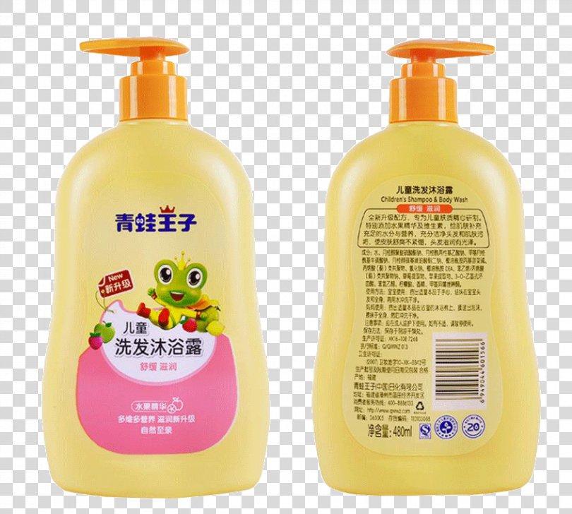 Shower Gel Baby Shampoo Soap, Frog Prince Shampoo Shower Gel PNG