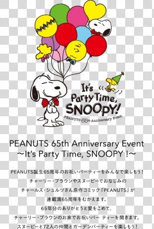Snoopy Charlie Brown Woodstock Lucy Van Pelt Peanuts - Snoopy Birthday PNG