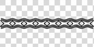Chain - Chain PNG