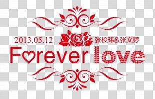 Download Wedding Logo - Wedding Pictures Logo PNG