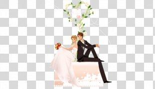 Wedding Invitation Animated Film Bridegroom Marriage - Wedding Invitation Marriage PNG