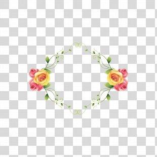 Gxfclyxfcze Hasret: Hz. Vahsi Ya Sin Quran Prophet Sahabah - Floral Border PNG