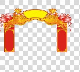 Wedding Invitation Marriage U8acbu5e16 - Wedding Column PNG