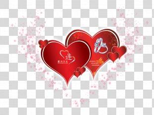 Wedding Invitation Marriage Greeting Card Wedding Ring - Decorative Heart-shaped Wedding Ring PNG