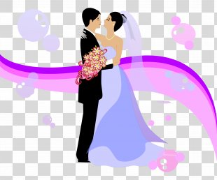 Wedding Invitation Bridegroom Clip Art - Wedding Invitation Designs PNG