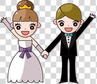 Wedding Invitation Bridegroom Illustration - Cartoon Couple Element PNG