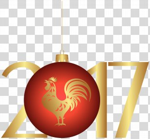 Rooster Chinese New Year New Year's Day Clip Art - Rooster PNG