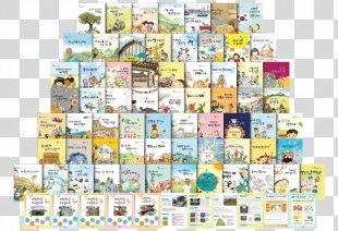 Great Books Textbook Argitaletxe Education - Good Books PNG