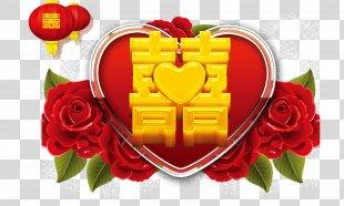 Wedding Invitation Marriage - Romantic Wedding PNG