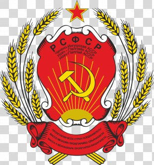 Russian Soviet Federative Socialist Republic Republics Of The Soviet Union Russian Empire Coat Of Arms Of Russia - Jail PNG