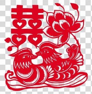 Mandarin Duck Paper Clip Art - Paper-cut Duck PNG