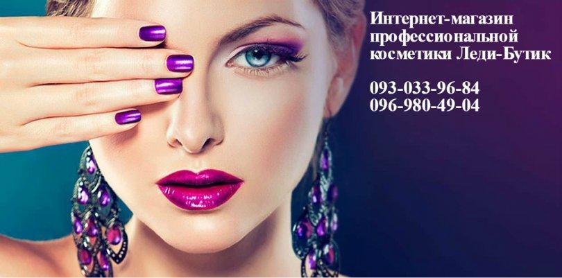 Beauty Parlour Facial Day Spa Cosmetology Cosmetics, Nail PNG
