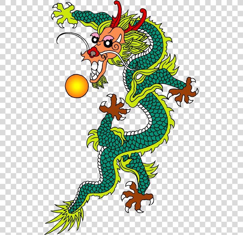 China Chinese Dragon Clip Art, China PNG