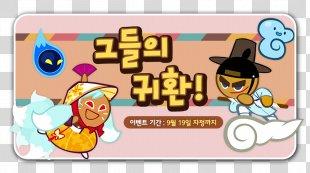 Cookie Run: OvenBreak Gumiho LINE HTTP Cookie - Cookie Run PNG