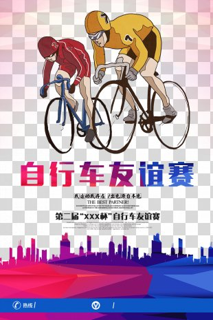 Bicycle Cycling Poster Illustration - Bicycle Poster PNG
