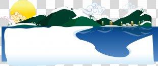 Snow Winter Euclidean Vector - Vector Snow PNG