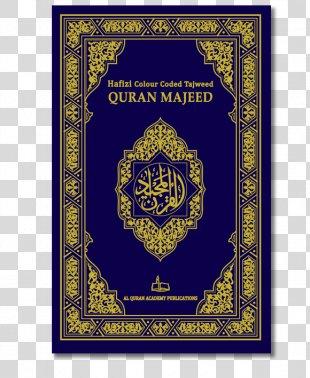 Quran: 2012 Tajwid Islamic Holy Books Celebrity - Islamic Books PNG