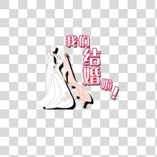 Wedding Invitation Marriage U8acbu5e16 - We Married Friends Wedding PNG