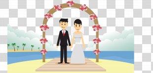 Wedding Invitation Bridegroom Illustration - Wedding Scene PNG