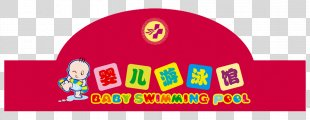 Swimming Poster Illustration - Baby Swimming Pool Poster PNG