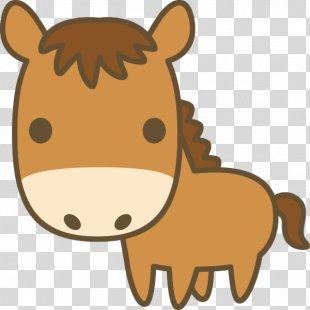 Horse シルク 一口馬主 馬地獄 - Horse PNG