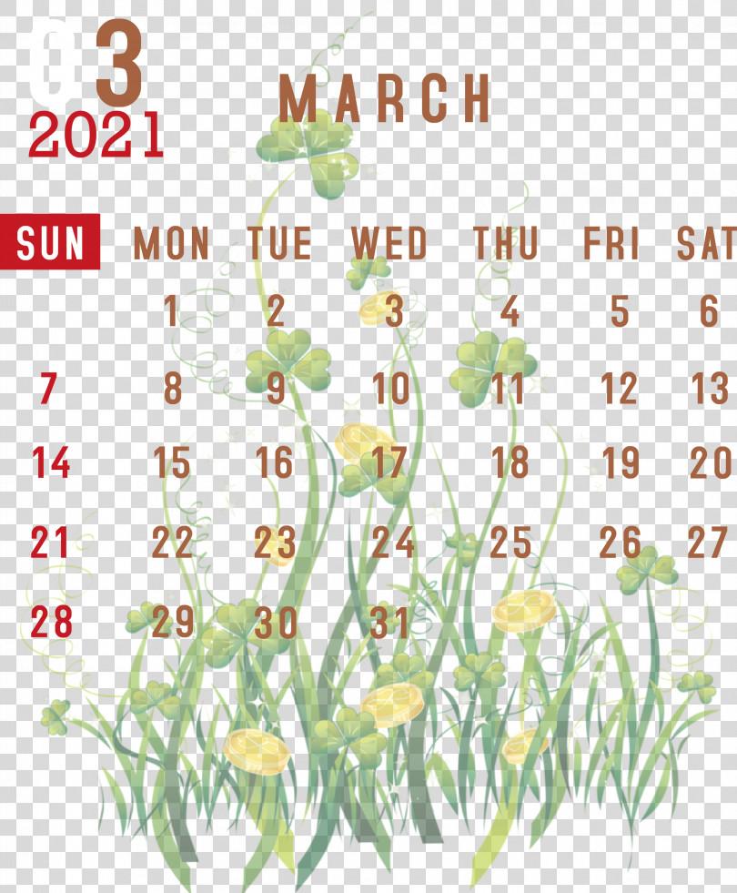 March 2021 Printable Calendar March 2021 Calendar 2021 Calendar PNG