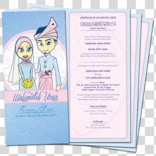 Wedding Invitation Marriage Paper Cartoon Clip Art PNG