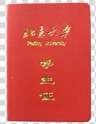 Beijing International Studies University Peking University Beijing Foreign Studies University Student Identity Card - Peking University Student Card PNG